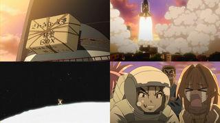 秘密BOXでスペースシャトルに引き寄せられ、そのまま打ち上げられる永澄。あっという間に月まで