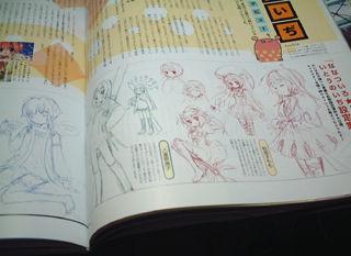 Megami Magazine(メガミマガジン)2007年10月号