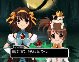 涼宮ハルヒの戸惑(PS2 涼宮ハルヒの憂鬱) RPG GOOD