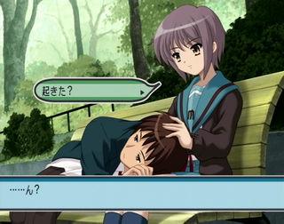 涼宮ハルヒの戸惑(PS2 涼宮ハルヒの憂鬱) 長門に膝枕される