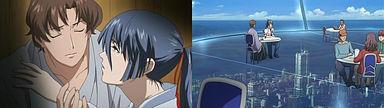 アルトと矢三郎