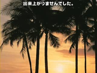 涼宮ハルヒちゃんの憂鬱2