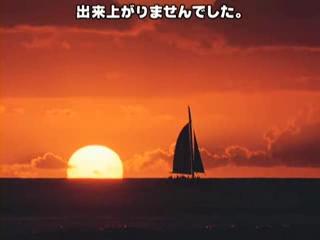 涼宮ハルヒちゃんの憂鬱3