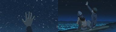 北極星と死兆星