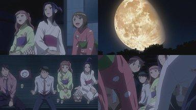 みんなで月見