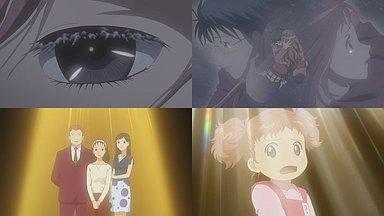 蒔田姫が幻影を見る