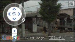 けいおん!!OP(京都市:修学院駅前)